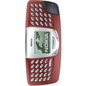 Фотография Nokia 5510