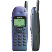 Фотография Nokia 6110