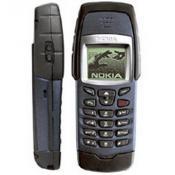 Фотография Nokia 6250