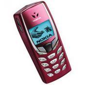 Фотография Nokia 6510